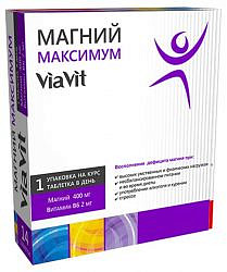 Магний максимум виавит таблетки покрытые оболочкой 14 шт.