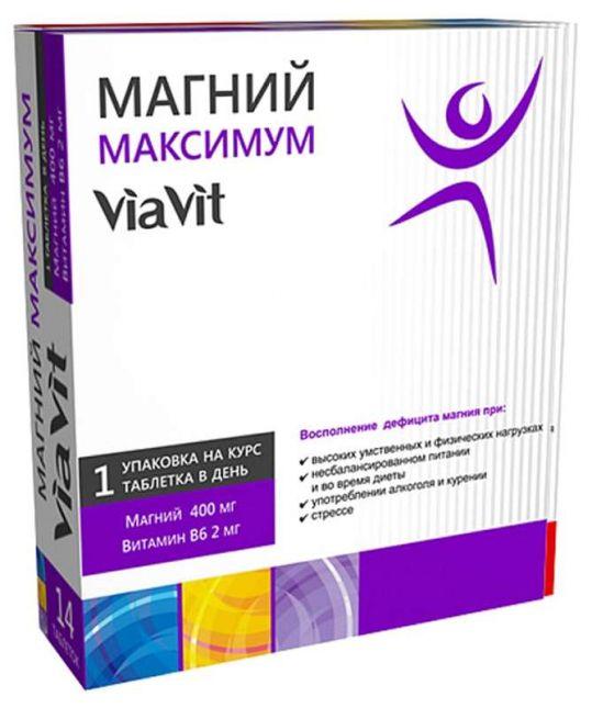 Магний максимум виавит таблетки покрытые оболочкой 14 шт., фото №1