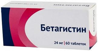 Бетагистин 24мг 60 шт. таблетки