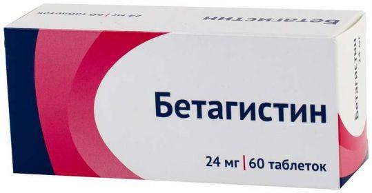 Бетагистин 24мг 60 шт. таблетки, фото №1