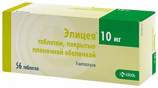 Элицея 10мг 56 шт. таблетки покрытые пленочной оболочкой