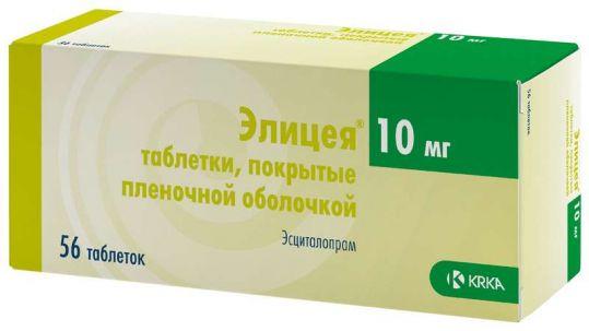 Элицея 10мг 56 шт. таблетки покрытые пленочной оболочкой, фото №1
