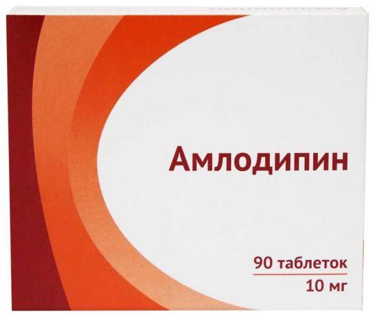 Амлодипин 10мг 90 шт. таблетки, фото №1
