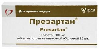 Презартан 100мг 28 шт. таблетки покрытые пленочной оболочкой