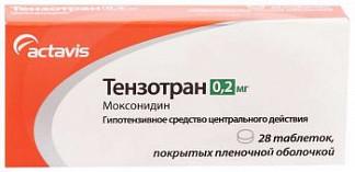 Тензотран 0,2мг 28 шт. таблетки