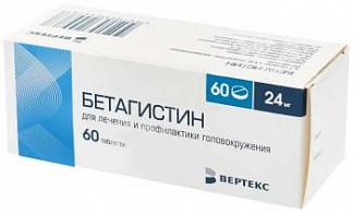 Бетагистин-вертекс 24мг 60 шт. таблетки