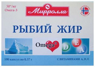 Мирролла рыбий жир капсулы с витаминами а, д, е 100 шт.
