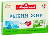 Мирролла рыбий жир капсулы валериана/пустырник 100 шт.