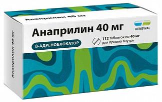 Анаприлин 40мг 112 шт. таблетки