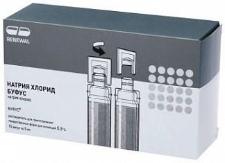 Натрия хлорид буфус 0,9% 5мл 10 шт. растворитель для приготовления лекарственных форм для инъекций