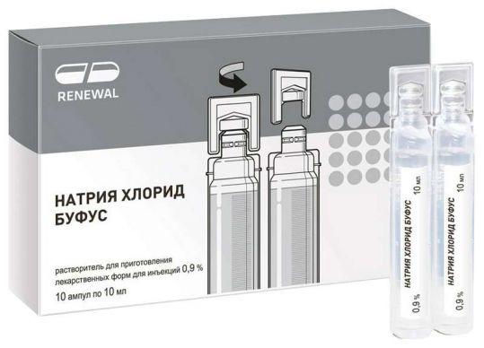 Натрия хлорид буфус 0,9% 10мл 10 шт. растворитель для приготовления лекарственных форм для инъекций, фото №1