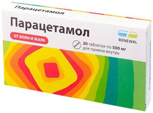 Парацетамол 500мг 20 шт. таблетки, фото №1