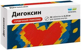 Дигоксин 0,25мг 56 шт. таблетки
