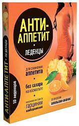 Леденцы анти-аппетит для снижения аппетита ананас/апельсин 10 шт.