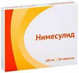 Нимесулид 100мг 30 шт. таблетки
