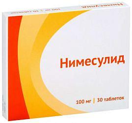 Нимесулид цена в москве