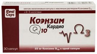 Коэнзим q10 кардио капсулы 500мг 30 шт.
