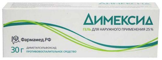 Димексид 25% 30г гель для наружного применения, фото №1