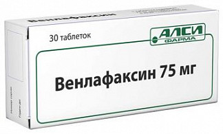 Венлафаксин купить в москве