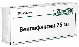 Венлафаксин 75мг 30 шт. таблетки