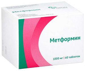 Метформин стоимость в аптеке