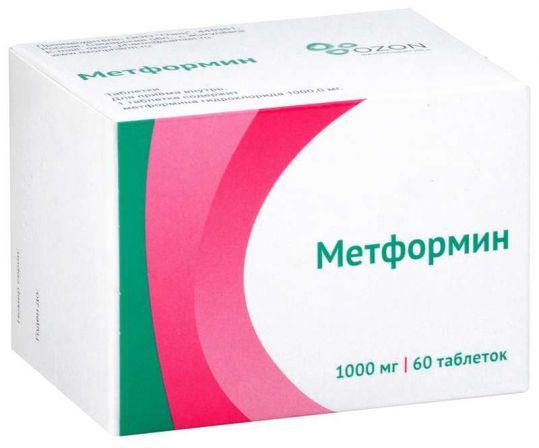 Метформин 1000мг 60 шт. таблетки, фото №1