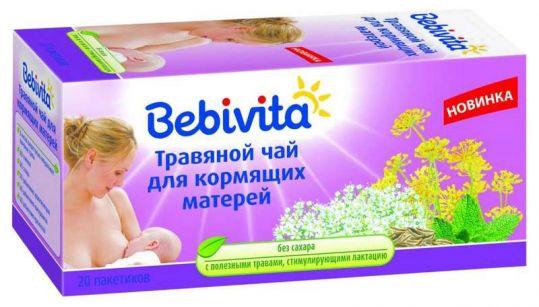 Бэбивита чай травяной для кормящих матерей 20 шт. фильтр-пакет, фото №1
