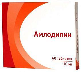 Амлодипин 10мг 60 шт. таблетки