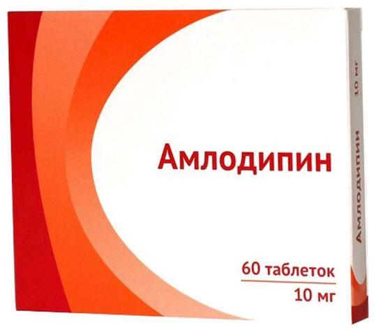 Амлодипин 10мг 60 шт. таблетки, фото №1
