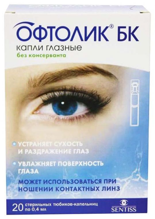 Офтолик бк 0,4мл 20 шт. капли глазные, фото №1