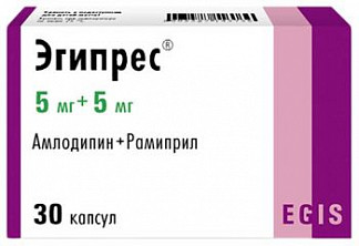 Эгипрес 5мг+5мг 30 шт. капсулы