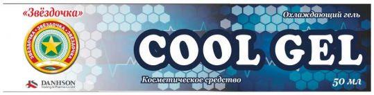 Звездочка кул гель охлаждающий 50г, фото №1