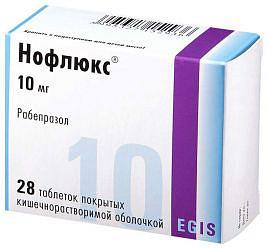 Нофлюкс 10мг 28 шт. таблетки покрытые кишечнорастворимой оболочкой