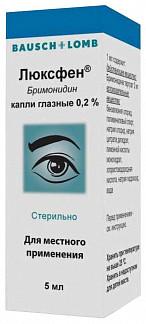 Люксфен 0,2% 5мл капли глазные