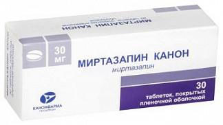 Миртазапин канон 30мг 30 шт. таблетки покрытые пленочной оболочкой