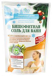 Санаторий дома соль для ванн для снижения веса бишофитная 530г
