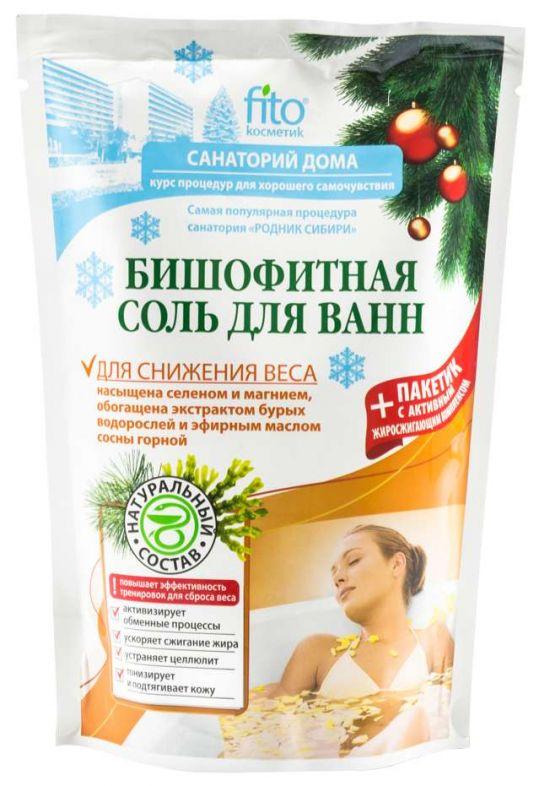 Санаторий дома соль для ванн для снижения веса бишофитная 530г, фото №1