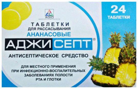 Аджисепт 24 шт. таблетки для рассасывания ананас, фото №1