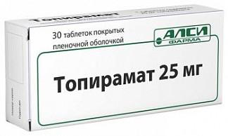 Топирамат 25мг 30 шт. таблетки покрытые пленочной оболочкой