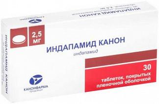 Индапамид канон 2,5мг 30 шт. таблетки покрытые пленочной оболочкой