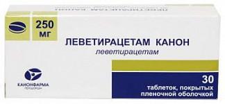 Леветирацетам канон 250мг 30 шт. таблетки покрытые пленочной оболочкой