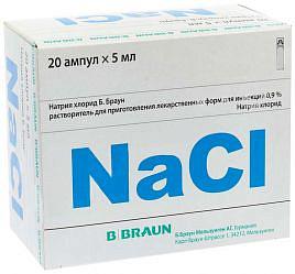 Натрия хлорид браун 0,9% 5мл 20 шт. растворитель для приготовления лек.форм для инъекций