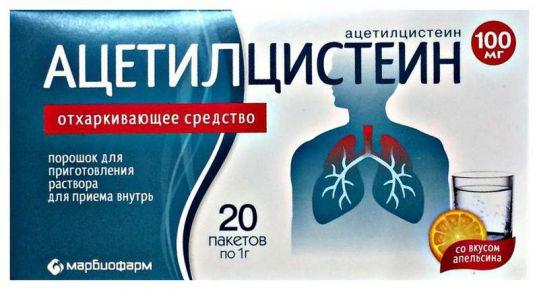 Ацетилцистеин 100мг 20 шт. порошок для приготовления раствора для приема внутрь, фото №1