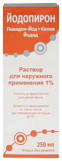 Йодопирон 1% 250мл раствор для наружного применения флакон