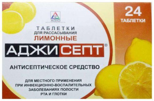 Аджисепт 24 шт. таблетки для рассасывания лимон, фото №1