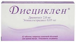Диециклен 2мг+30мкг 63 шт. таблетки покрытые пленочной оболочкой
