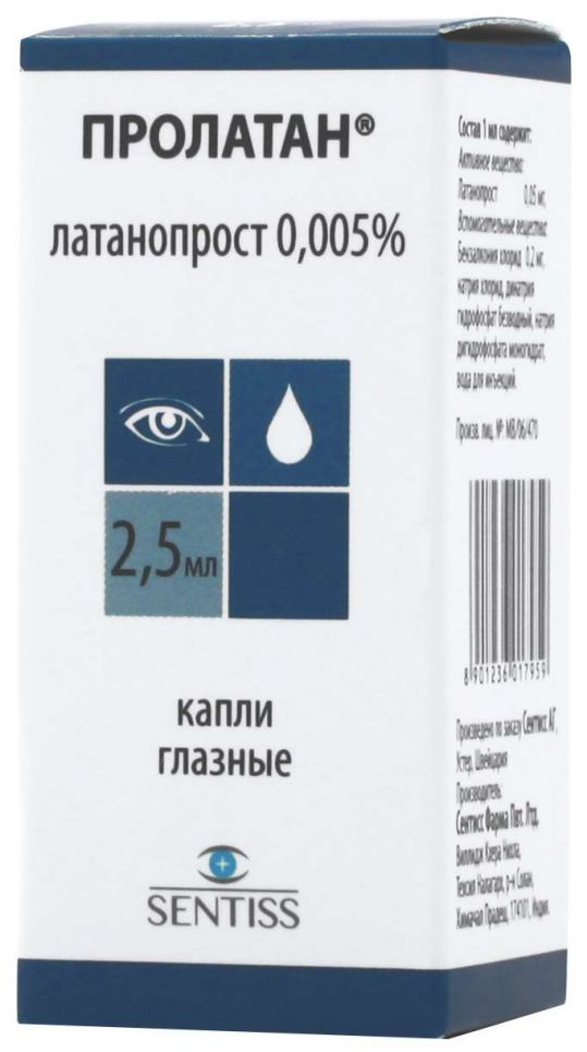 Пролатан 0,005% 2,5мл 1 шт. капли глазные, фото №1