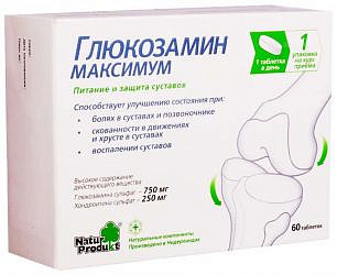 Глюкозамин максимум таблетки 60 шт.