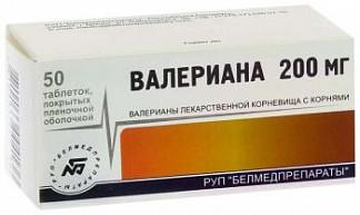 Валерианы экстракт 200мг 50 шт. таблетки покрытые оболочкой