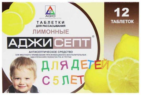 Аджисепт 12 шт. таблетки для рассасывания лимон, фото №1